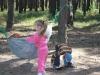 Летний детский отдых