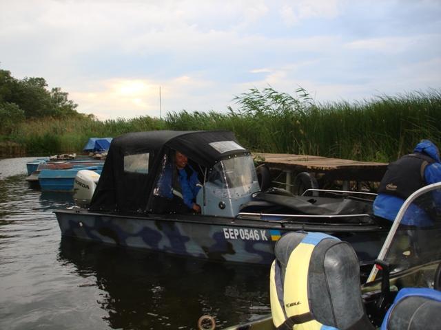 днепропетровск прокат лодок