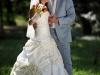 Подсолнуховая свадьба на базе Успех