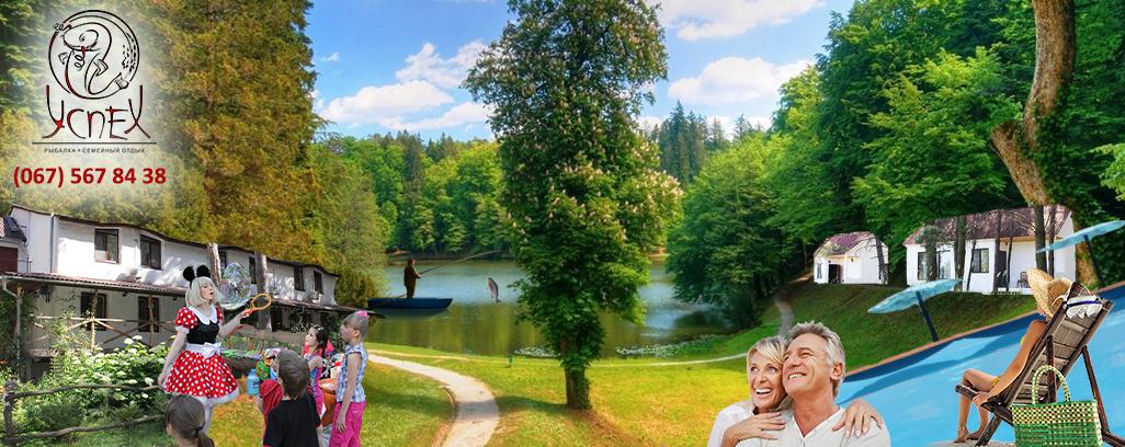 Загородный комплекс Успех – семейный отдых круглый год!